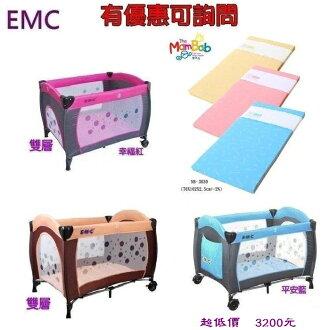 *美馨兒*EMC嬰幼兒雙層遊戲床+尿布架+雙層架+蚊帳(2色可挑)(可當嬰兒床) +乳膠床墊(三色可挑)3200元(來電或來店另有贈)