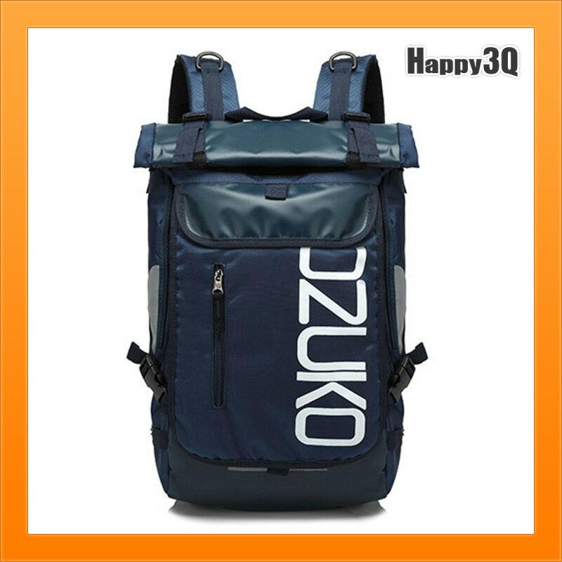 大容量防潑水後背包旅行背包雙肩包男生書包健身包手提-黑/藍/紅【AAA5124】