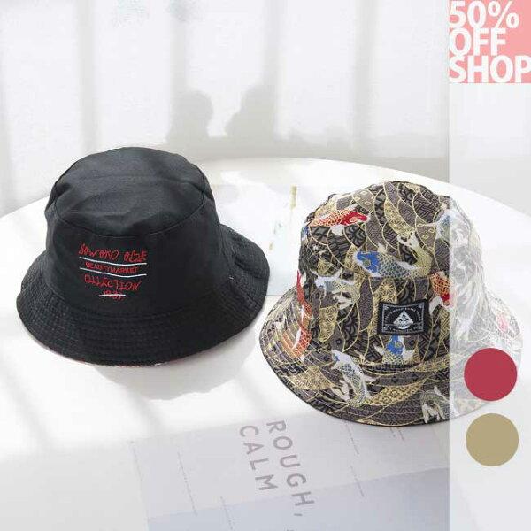 50%OFFSHOP字母雙面漁夫帽街頭嘻哈盆帽原宿帽(2色)【E036279FH】