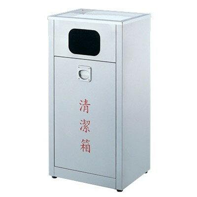 【屬過大商品,運費請先詢問】煙灰清潔箱/G150