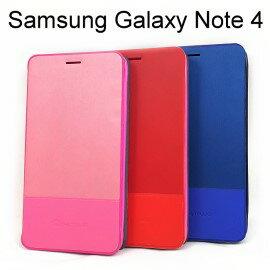 【SKINTWO】時尚隱扣側掀皮套 Samsung Galaxy Note 4 N910 N910U