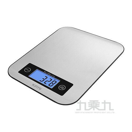 【618購物節 最低五折起】KINYO DS-002 不鏽鋼電子食物秤