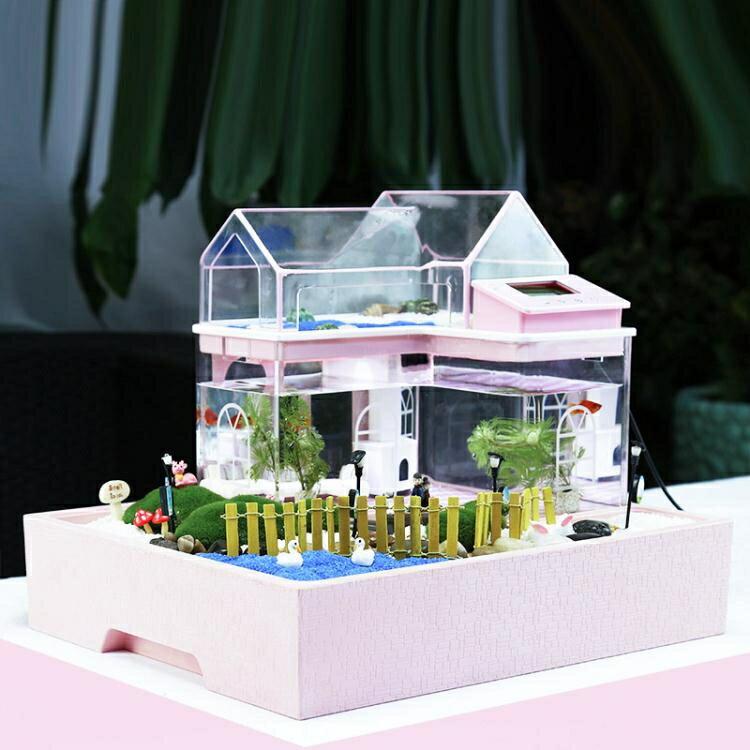 創意小魚缸迷你辦公室桌面小型水族箱生態兒童懶人魚缸熱帶魚魚缸