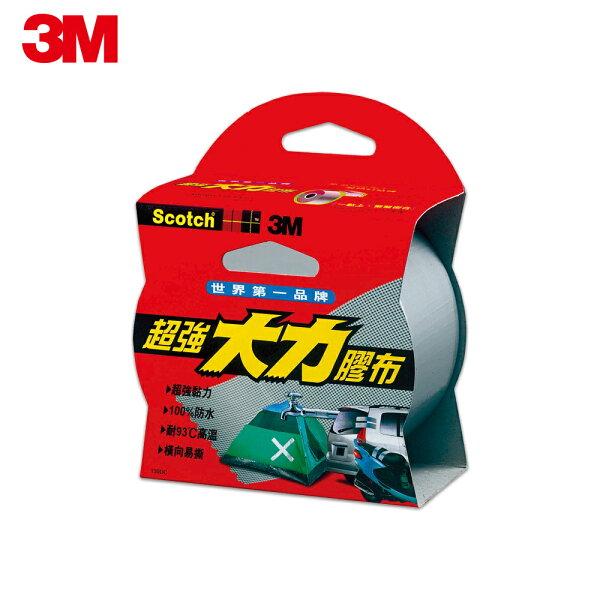【3M】130DCSCOTCH超強大力防水膠布-灰色(48MMx9.14M)