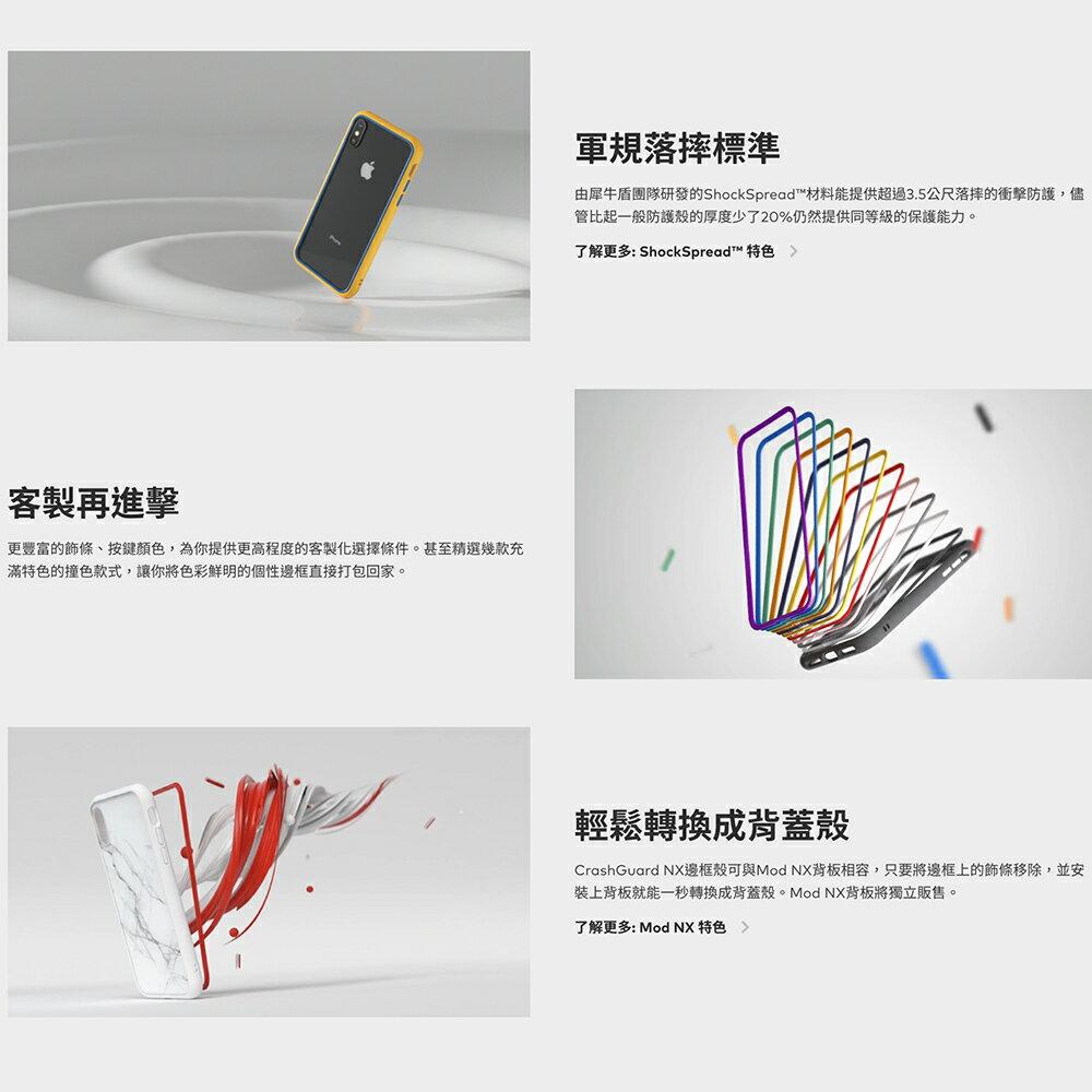 【犀牛盾】Mod NX邊框+背蓋防摔保護殼  /  CrashGuard NX 防摔邊框殼手機殼  手機套 軍規防摔殼 保護套 防刮殼 正版現貨 適用於:i7 / 7Plus / 8 / 8Plus / X / XS / XSMax / XR / 11 / 11Pro / 11ProMax / SE / Apple / 蘋果 / 三星 / Samsung / Galaxy / Note / S10 3