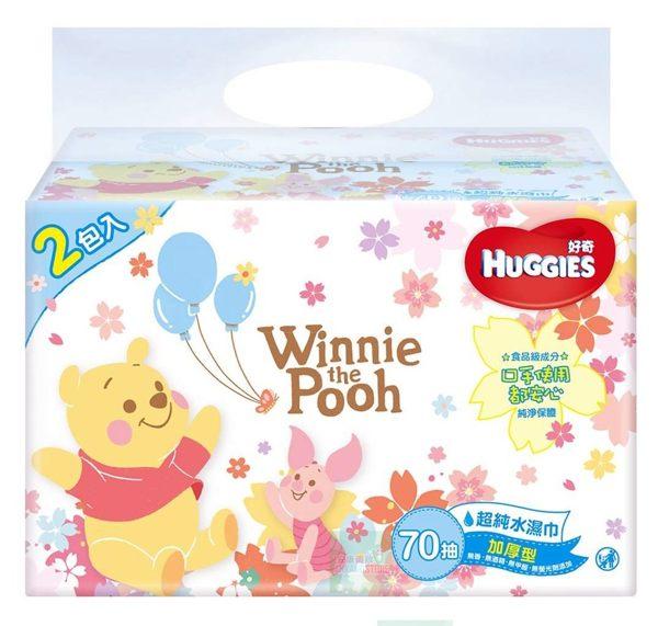 【好奇】迪士尼(小熊維尼限量版)純水濕巾厚型70抽X2包(串)