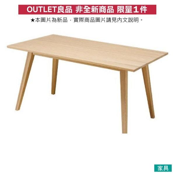 ◎(OUTLET)實木餐桌 ALAND140 白橡木 福利品 NITORI宜得利家居 0