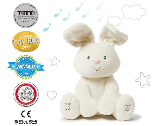 美國GUND 小兔躲貓貓音樂互動玩偶 1299元