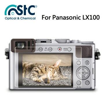 【STC】For Panasonic LX100 / TZ85 / TZ70 / LF1 - 9H鋼化玻璃保護貼