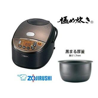 【日本象印日本原裝】 IH壓力電子鍋 NP-VQ10 5人份 黑圓斧厚豪熱沸騰 炊飯器