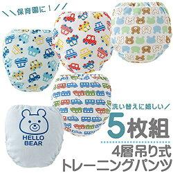 【代購】日本chuckle BABY男孩4層布料訓練褲尿布褲學習褲 5件1組 95cm【星野日貨】