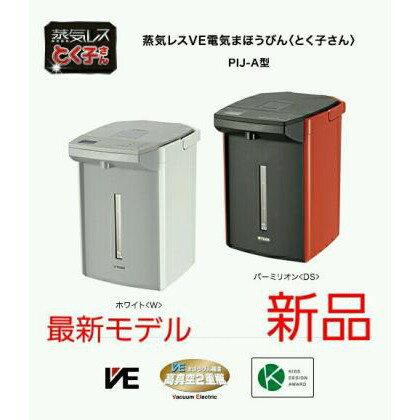 日本TIGER 虎牌 日本製造PIJ-A300-DS TOKUKO-SAN 紅/白 熱水瓶 3L 無蒸氣 省電