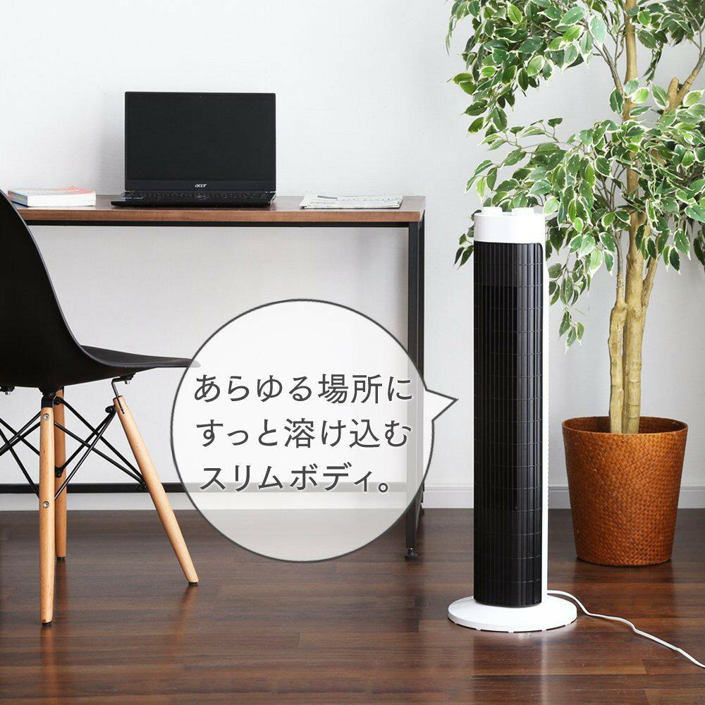 【代購】日本正品 IRIS OHYAMA 圓柱直立式電風扇 三階段風力切換TWF-M72【星野日貨】