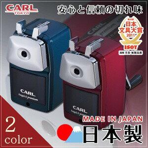 【代購】日本 CARL文具大賞 Angel-5 Premium 削鉛筆機 A5PR-R (紅色) 削鉛筆機【星野日貨】