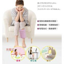 日本原裝 TESCOM TF10 小腿按摩器 咖啡色 多功能 公司貨