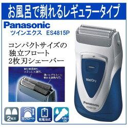 【代購】星野日貨 Panasonic 國際牌 ES4815P 極刀刃 輕便攜帶 可水洗 電動刮鬍刀 電鬍刀 雙刀刃