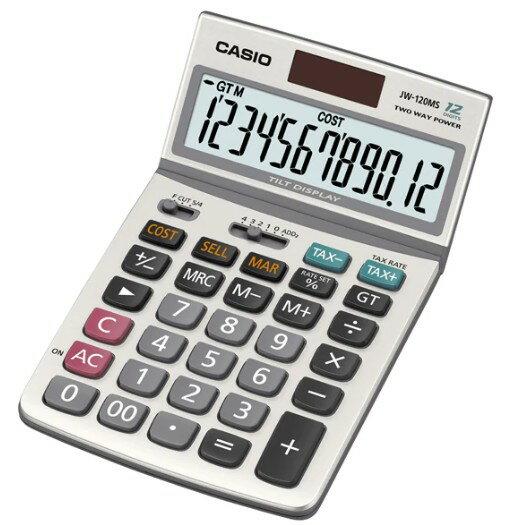 CASIO 可掀式面板 商用計算機 JW-120MS (12位)