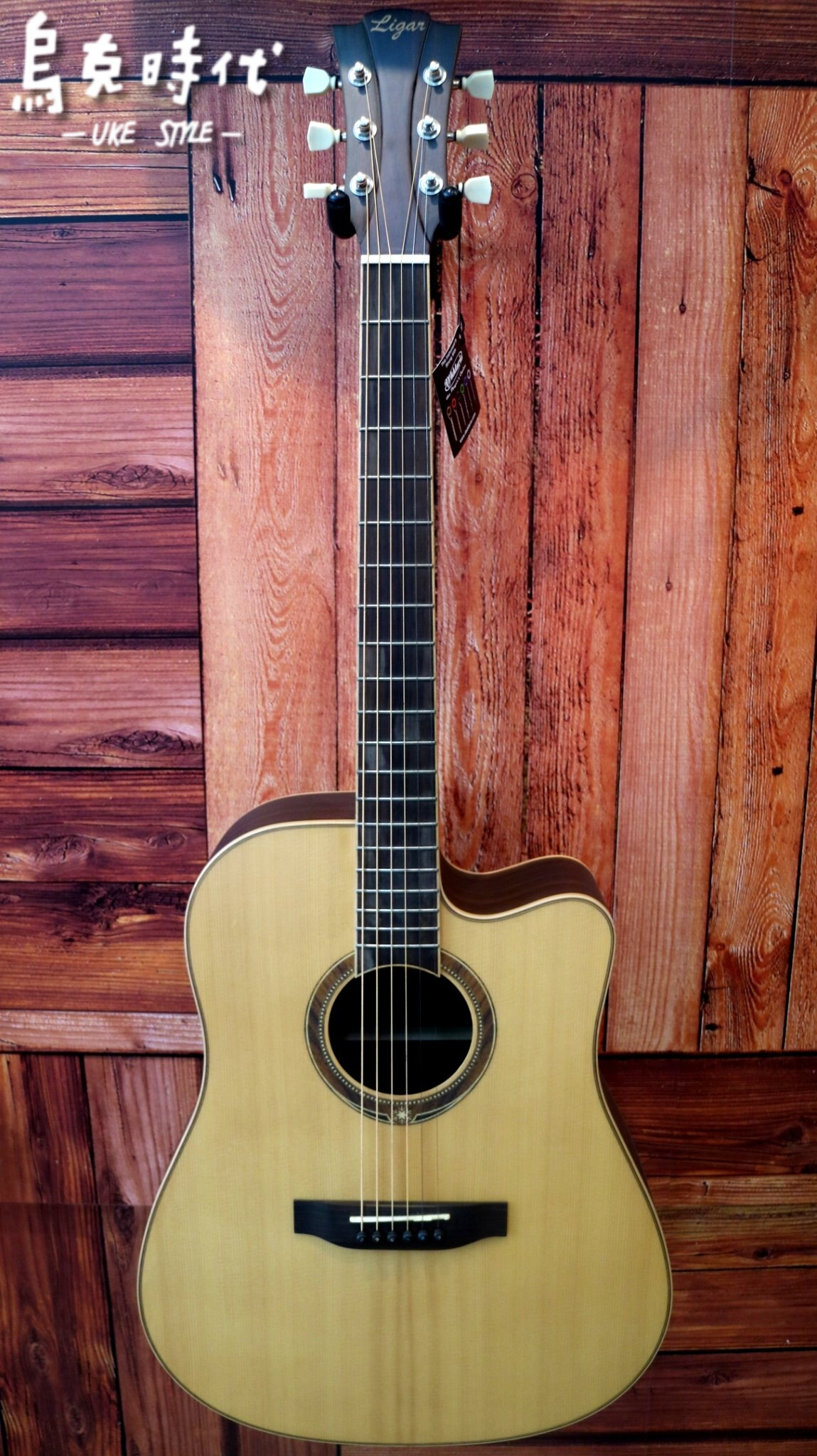 烏克時代~ Ligar 400DC面單板雲杉民謠吉他