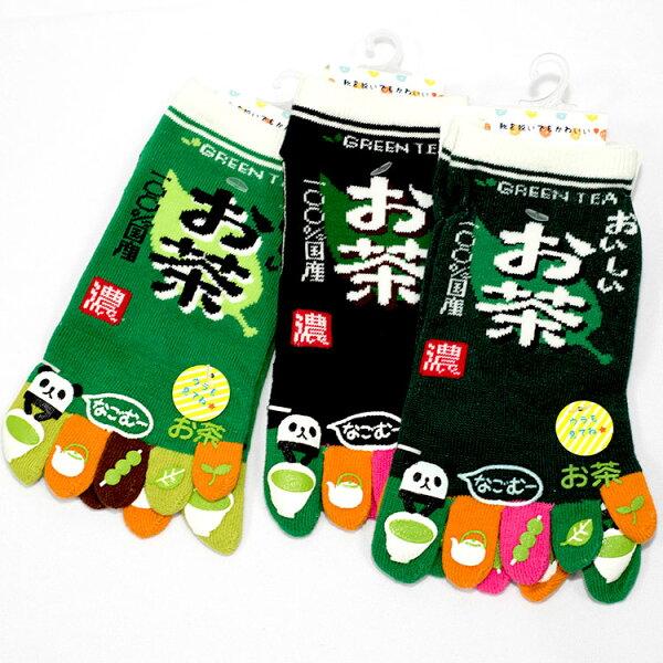 抹茶可愛防滑止滑襪綿襪子22-25cm男女皆適日本帶回正版品