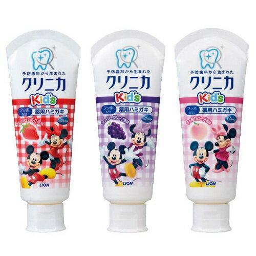 日本【獅王 LION】米奇老鼠幼兒牙膏(草莓/葡萄/蜜桃)