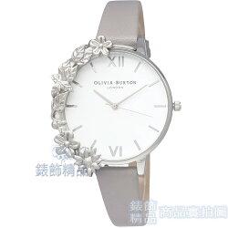 OLIVIA BURTON OB16CB05 華麗冒險 銀框可拆卸框飾 花朵蜜蜂 灰色皮帶女錶【錶飾精品】