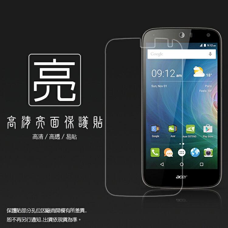 亮面螢幕保護貼 Acer Liquid Z630/Z630S 保護貼 亮貼 亮面貼