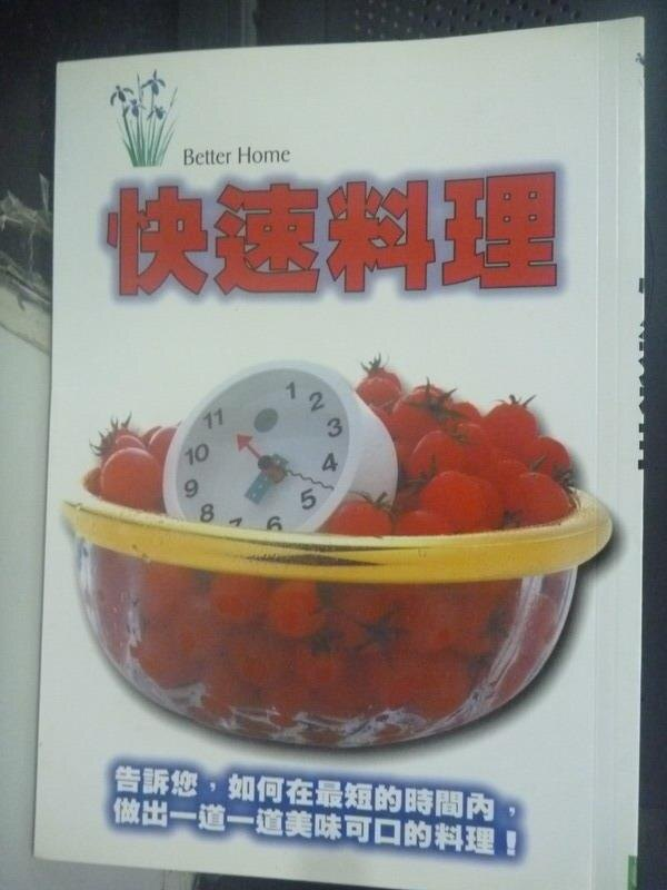 【書寶二手書T5/餐飲_IQC】快速料理_Better Home Association