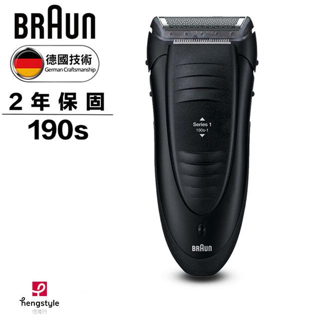 【德國百靈 BRAUN】1系列 舒滑電鬍刀 190s【三井3C】