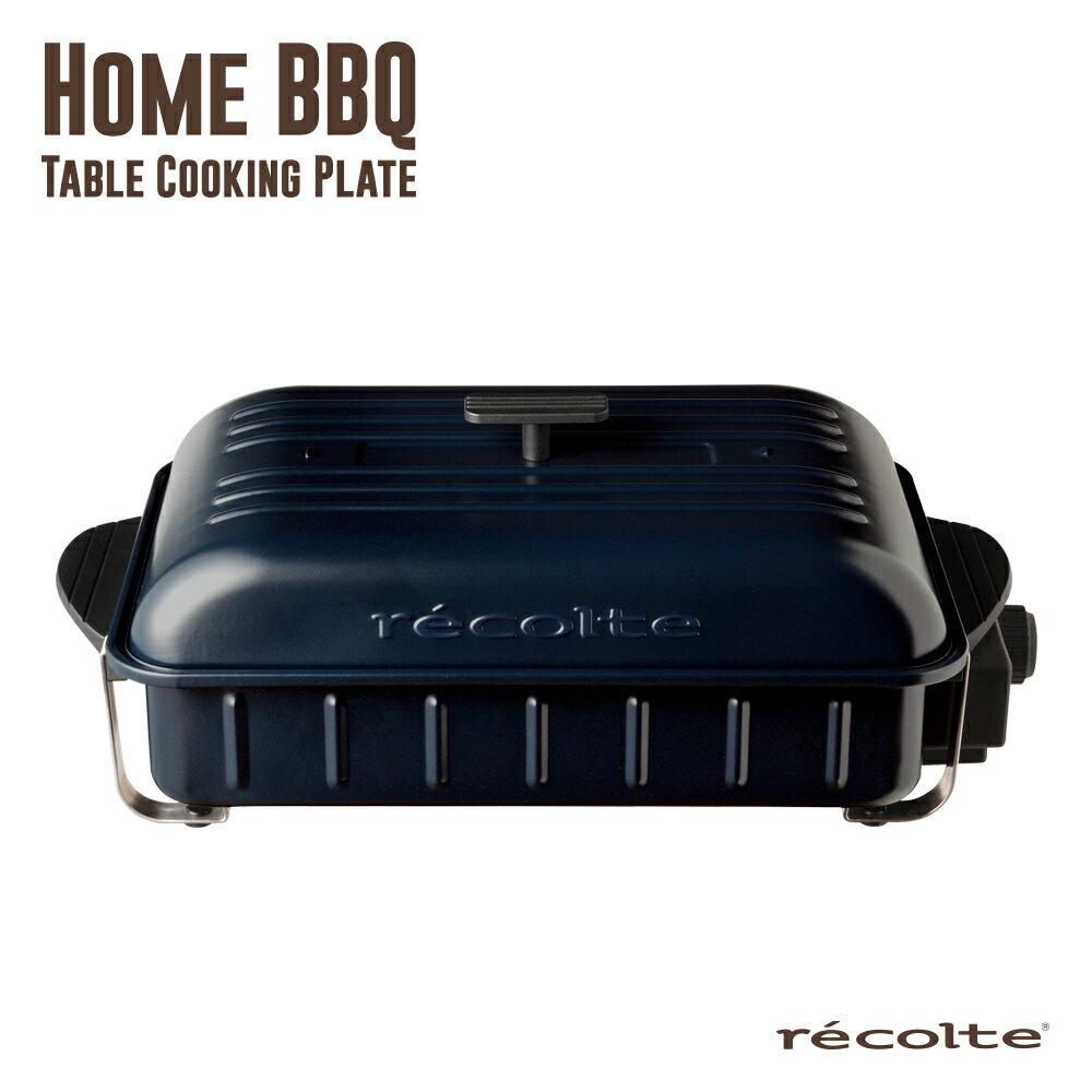 recolte 日本麗克特 Home BBQ 電烤盤 (海軍藍)【台灣公司貨】 0