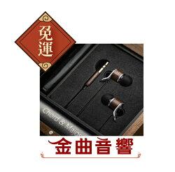 【金曲音響】Chord & Major Major 7'13 Jazz 爵士調性 耳道式耳機
