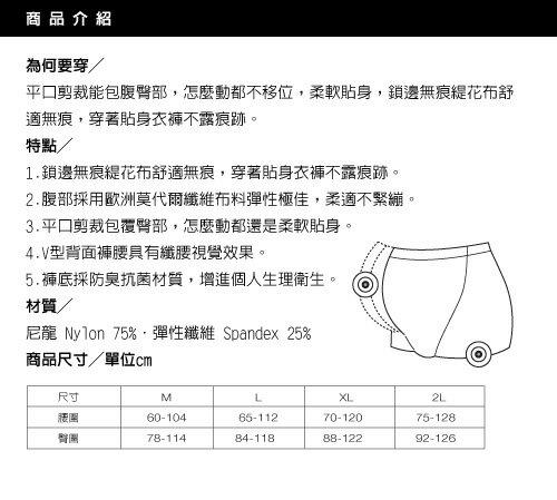 六甲村 - 極致無痕孕婦褲 (黑) 3