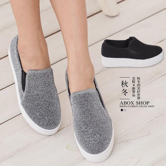 格子舖*【AS582】摩登新款優質 奢華低調金蔥帆布 圓頭厚底包鞋 懶人鞋 樂福鞋 鬆糕鞋 2色