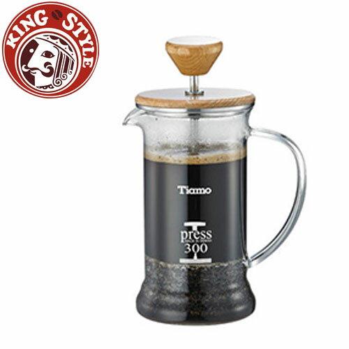 金時代書香咖啡 Tiamo 多功能1401木蓋濾壓壺2杯份 300cc