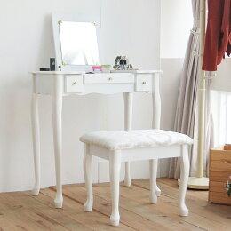 化妝品 收納 化妝台 公主 書桌椅 完美主義