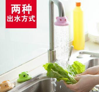 【省錢博士】卡通水龍頭調節器 / 水龍頭防濺節水器 / 自來水節水閥花灑過濾器 29元