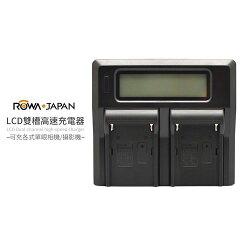 樂華 ROWA 雙槽高速充電器 FOR Canon LPE6 LPE17 Nikon ENEL15 ENEL14 ENEL3E  OLYMPUS BLN1 充電器 相容原廠電池