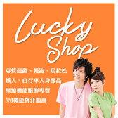 Luckyshop