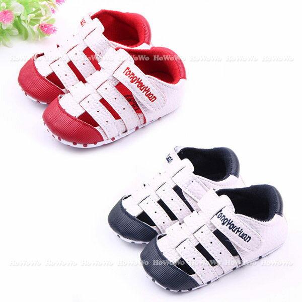 寶寶涼鞋學步鞋軟底防滑嬰兒鞋(11.5-12.5cm)MIY1575好娃娃