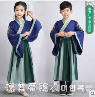 兒童漢服男童中國風國學服書童服裝小學生古裝女童朗誦男孩演出服 四季小屋