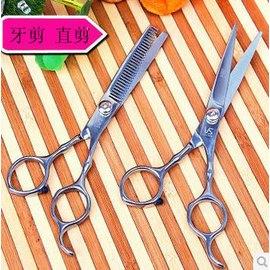 寵物美容剪刀 7寸彎剪 直剪