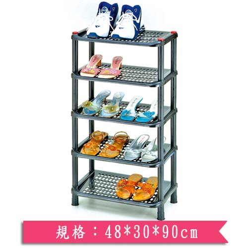 春風五層鞋架(48*30*90cm)【愛買】