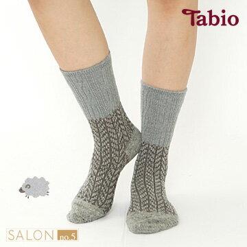 靴下屋Tabio 針織人字形花紋羊毛短襪