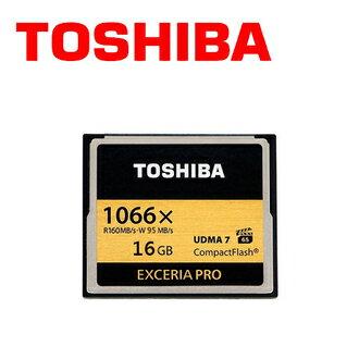 可傑 TOSHIBA EXCERIA PRO 1066X CF 16GB 16G 讀160