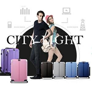 城市光影 可加大 行李箱 20吋 24吋 28吋 /個