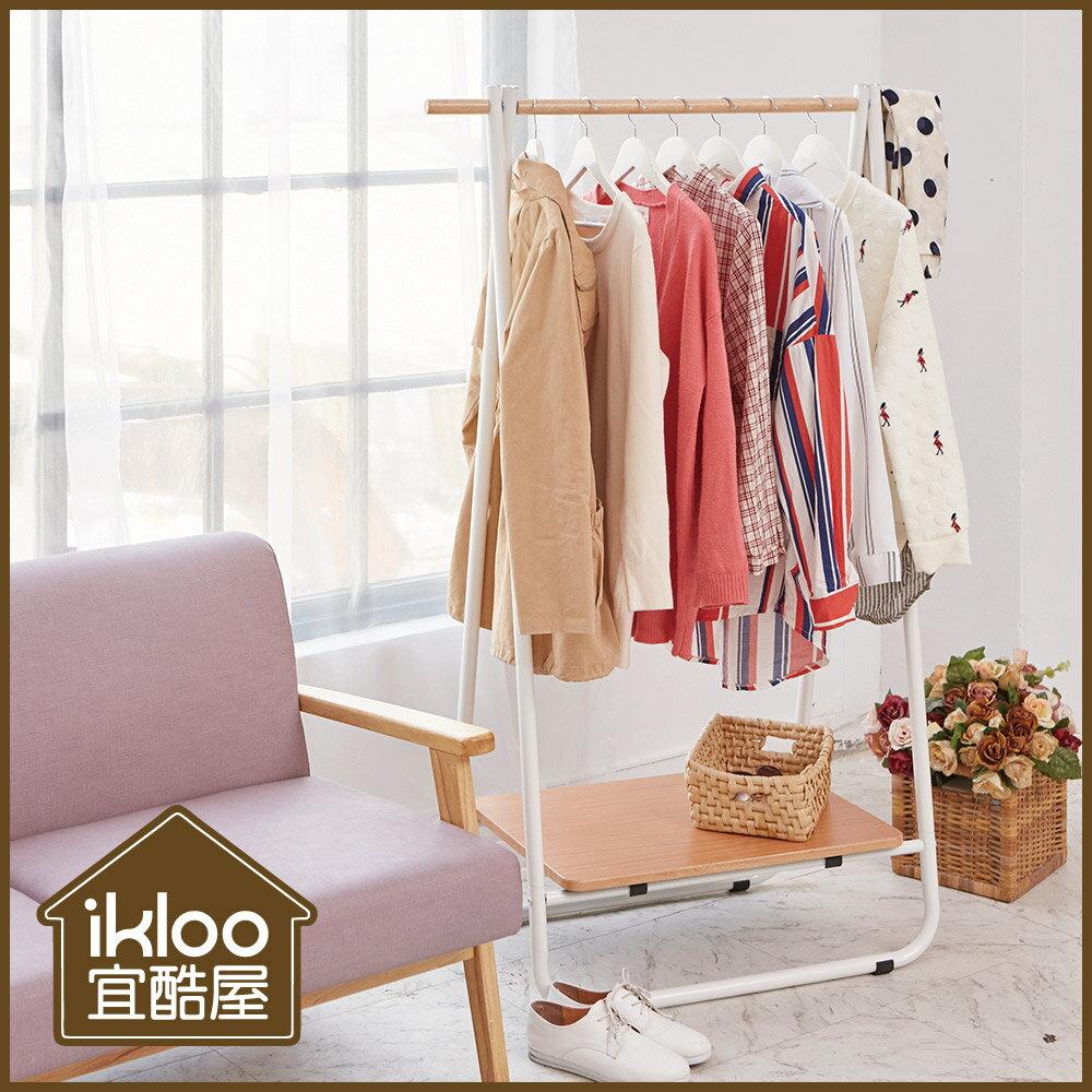 【ikloo】日系A字型掛衣架/吊衣架(兩色可選) 【全店免運】