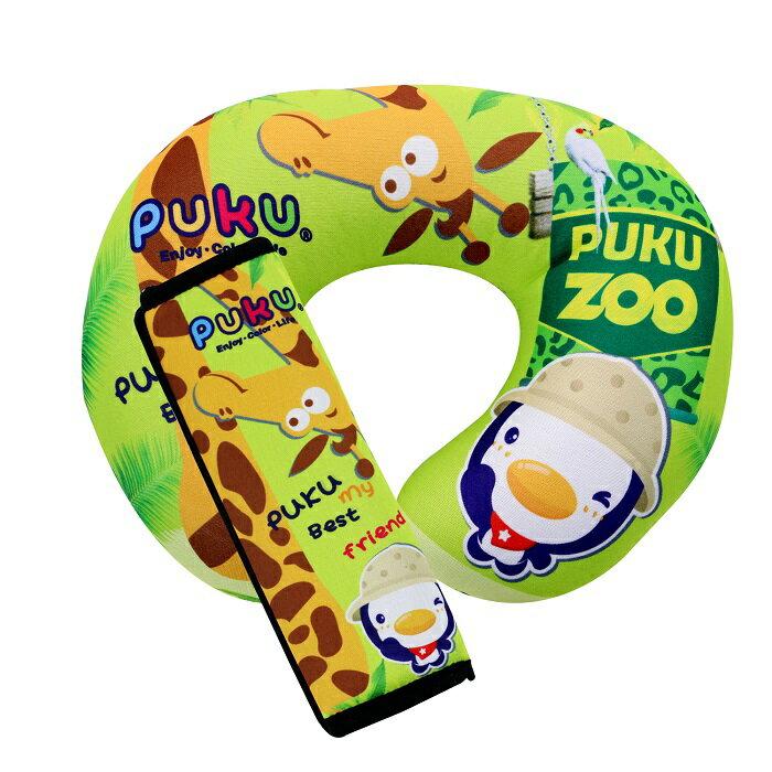 PUKU藍色企鵝 - 保護組 (頸枕+肩帶護套) -ZOO 5