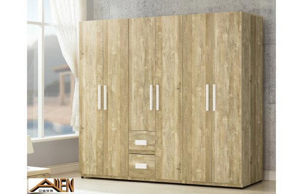 亞倫傢俱*卓希普橡木色系統式228公分衣櫥