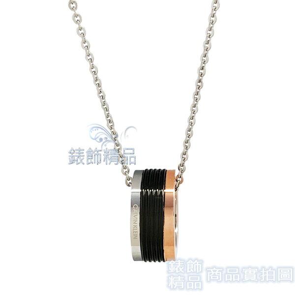 【錶飾精品】CK飾品KJ7MBN300100時尚都會可調式三色女性項鍊316L白鋼