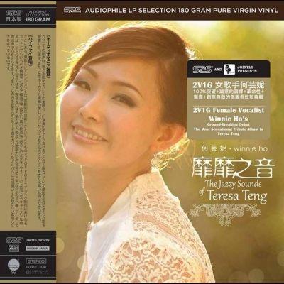【停看聽音響唱片】【黑膠LP】何芸妮:靡靡之音 (185克 LP)