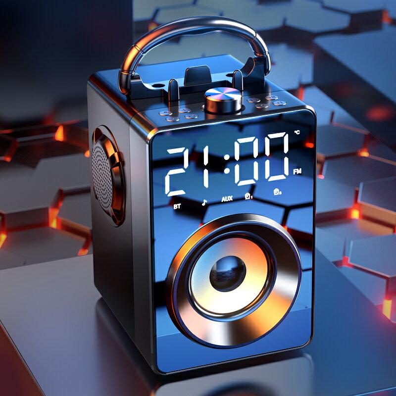 藍芽音箱大音量音響家用小型便攜式無線重低音3d環繞廣場舞音響